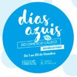 """FECIMO COLABORA COS """"DÍAS AZUIS DO COMERCIO GALEGO"""" EDICIÓN OUTONO"""